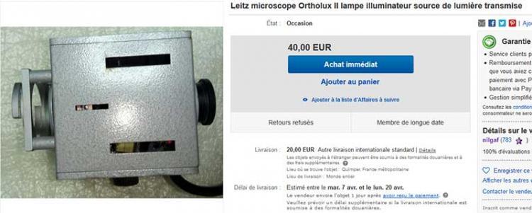 LAMPHOUSE.jpg