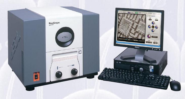 Neoscope.jpg